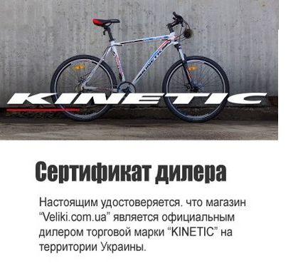 Крылья для велосипеда 26 полноразмерные 185